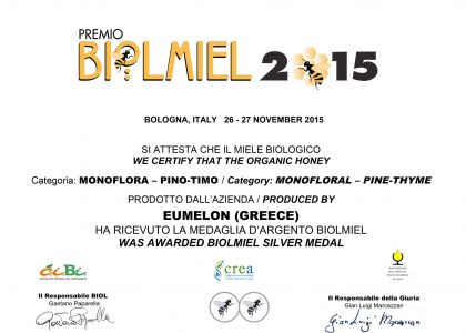 award-biomiel